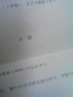 20070202_184751.JPG