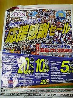 20061031_60895.jpg