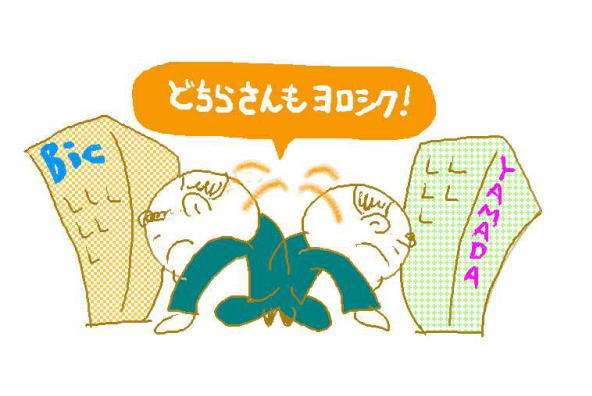 "newsart ヤマダ電機、池袋に""進攻"" ビッグの隣にオープン・外国人モードの""日本のおじさん"""