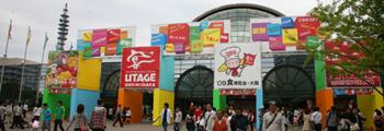 食博覧会09大阪