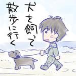 ACsousaku