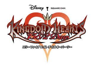 『KINGDOM HEARTS 358/2 Days』のロゴ。