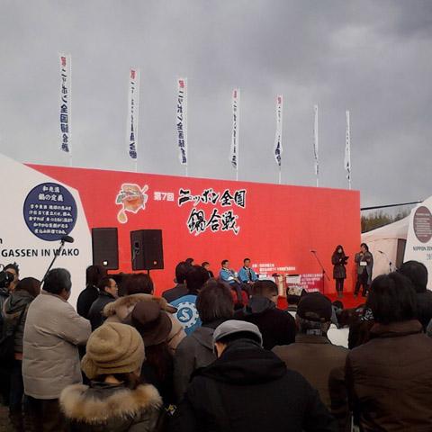 ニッポン全国鍋合戦