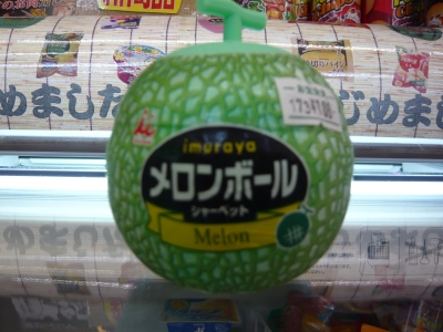 マンガ倉庫富山店 アミューズ