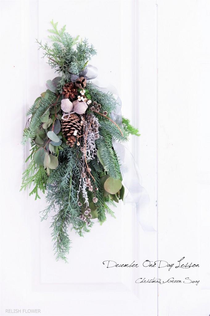 クリスマスのグリーンスワッグ