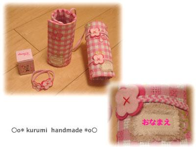 花柄ギンガム*ピンク