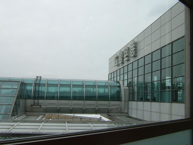 4 広島空港