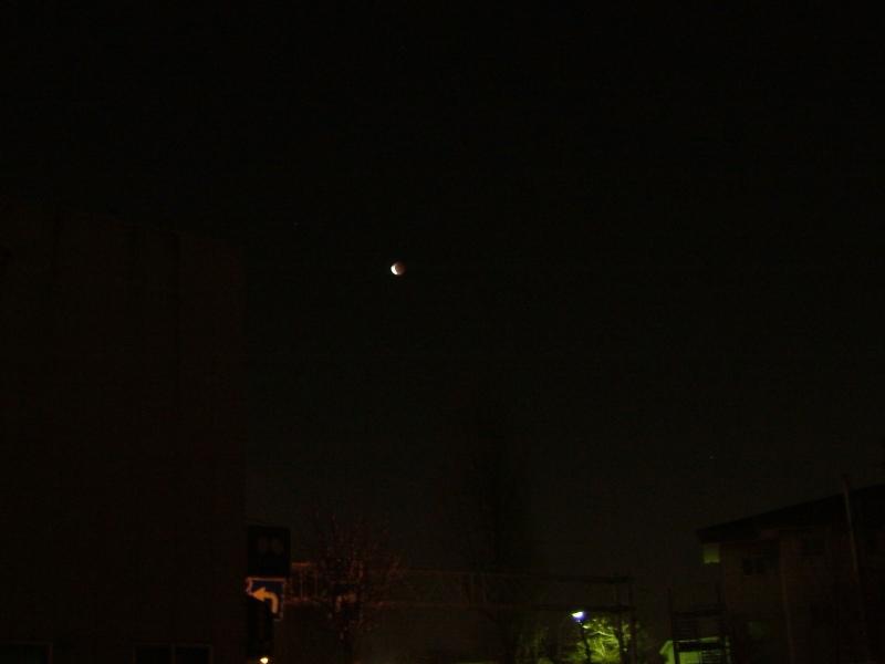 月食発見!