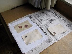 畳のい草手漉き和紙手紙
