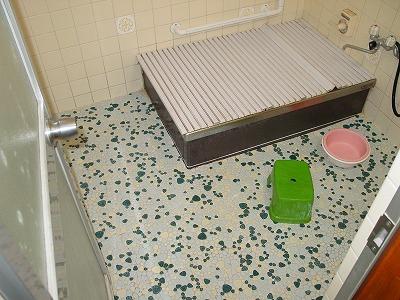 へり無しへり付きお風呂たたみマット(施工前)