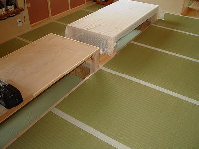 白い無垢の自然畳縁(染料を使用しない畳縁)�