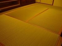 極太い草びーぐ畳表(無染土・無着色・無添加・無垢の畳表)にかわいいピンクの畳縁�