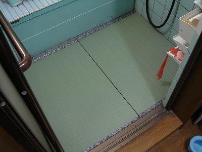 お風呂が楽しくなる畳 水に強い丸洗い可能たたみ�