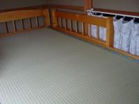 ピカチュー畳縁を使ったベッド用畳。�