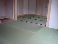 へり付き畳とヘリ無し畳の施工例。�