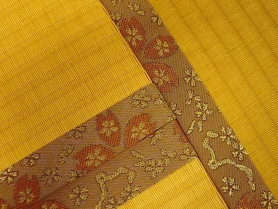 畳の乾燥・殺虫・除菌・脱臭処理とステキな畳縁と暖色系人工カラー畳表で表替えの施工例�