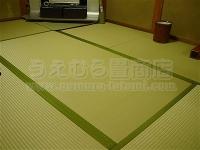ペットにも安心な東レ敷楽カラー畳表へ表替えの施工例。�