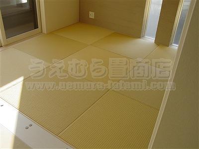 ダイケン和紙製カラー畳表使用のヘリ無し(りゅうきゅう)畳の施工例です。?