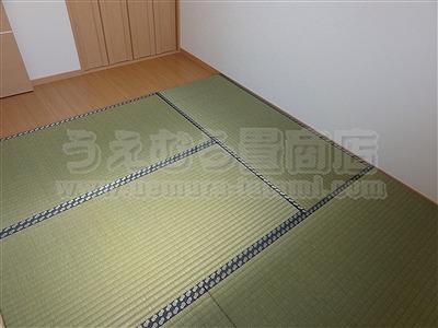 『今流!洋間にオーダーメイドの畳敷きがココロとカラダに心地い〜。極太縁付き畳施工例。』(東大阪)オーダーメイド畳店うえむら畳商店?