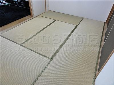 洋?和?モダン乱敷き畳 セキスイ美草3色使用琉球畳6畳間施工例?