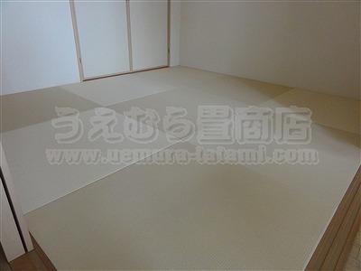 『白色(アイボリー)カラー縁無し琉球畳30ミリ薄畳4.5畳間施工例です。』デニム畳(デニムフロアー)大阪正規施工畳店うえむら畳商店?