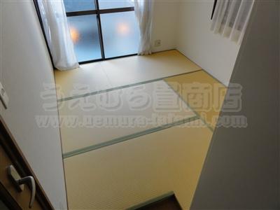 『フローリングの凍える床を畳で改善?』カラー琉球畳へり付き畳デニム畳取扱店いまどきの畳屋さんうえむら畳商店?