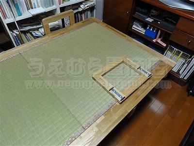 世界に一つ!自分に合わせたオーダーメイド畳ベッド施工例。日本産無添加きなり畳のうえむら畳15