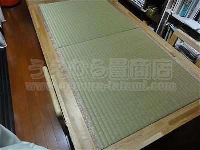 世界に一つ!自分に合わせたオーダーメイド畳ベッド施工例。日本産無添加きなり畳のうえむら畳16