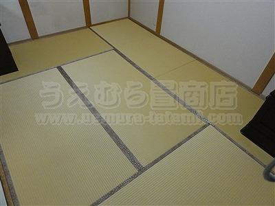 人もペットも笑顔になれる畳施工例(四条畷市)純国産日本製畳・ペット畳・介護養護畳のうえむら畳1