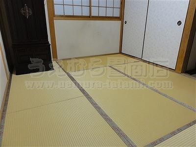 人もペットも笑顔になれる畳施工例(四条畷市)純国産日本製畳・ペット畳・介護養護畳のうえむら畳3