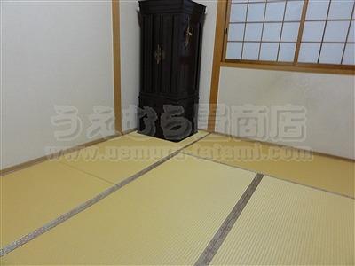 人もペットも笑顔になれる畳施工例(四条畷市)純国産日本製畳・ペット畳・介護養護畳のうえむら畳4