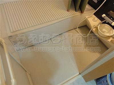 【お風呂畳】家庭用お風呂が楽しくなる耐水畳施工例 にっぽんの畳専門店うえむら畳商店2