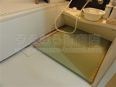 【お風呂畳】家庭用お風呂が楽しくなる耐水畳施工例 にっぽんの畳専門店うえむら畳商店3