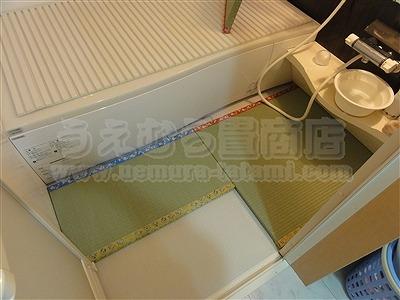 【お風呂畳】家庭用お風呂が楽しくなる耐水畳施工例 にっぽんの畳専門店うえむら畳商店5