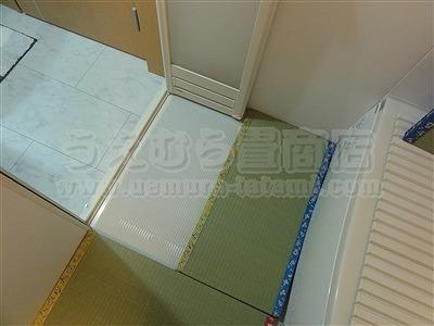 【お風呂畳】家庭用お風呂が楽しくなる耐水畳施工例 にっぽんの畳専門店うえむら畳商店6