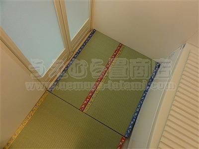 【お風呂畳】家庭用お風呂が楽しくなる耐水畳施工例 にっぽんの畳専門店うえむら畳商店7