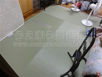 自宅介護にも うえむら畳のやわらかあんしん介護養護畳。(大阪市城東区)大東市の畳屋さんうえむら畳3