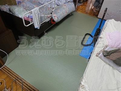 自宅介護にも うえむら畳のやわらかあんしん介護養護畳。(大阪市城東区)大東市の畳屋さんうえむら畳4
