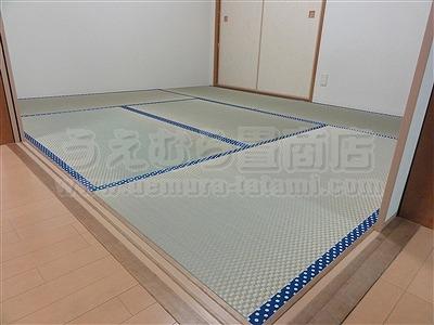 子育て世代用畳に変更の施工例。無添加きなり琉球畳のうえむら畳のお仕事6