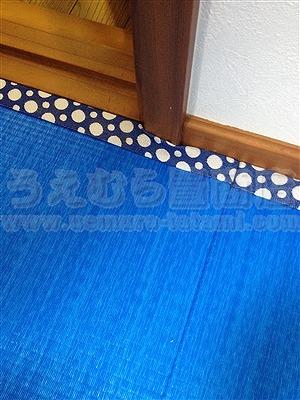 〜子育て目線 川の字で寝れるアイテム〜。フローリングから畳へ施工例やわからあんしん畳うえむら畳商店09