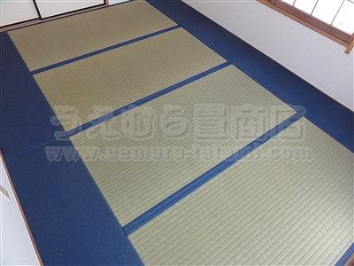 極太(GOKUBUTO)×デニム デザイン敷きを楽しむ きなり畳施工事例。縁無し琉球畳・へり付き畳・介護畳・お風呂畳・ペット畳のうえむら畳6