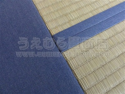 極太(GOKUBUTO)×デニム デザイン敷きを楽しむ きなり畳施工事例。縁無し琉球畳・へり付き畳・介護畳・お風呂畳・ペット畳のうえむら畳7