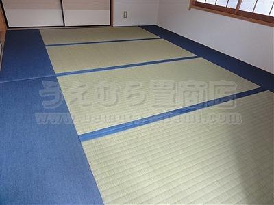極太(GOKUBUTO)×デニム デザイン敷きを楽しむ きなり畳施工事例。縁無し琉球畳・へり付き畳・介護畳・お風呂畳・ペット畳のうえむら畳8