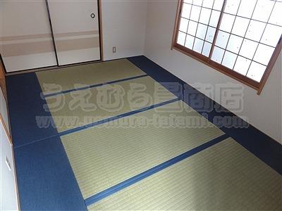 極太(GOKUBUTO)×デニム デザイン敷きを楽しむ きなり畳施工事例。縁無し琉球畳・へり付き畳・介護畳・お風呂畳・ペット畳のうえむら畳9