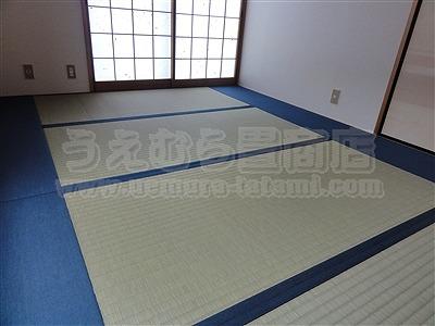 極太(GOKUBUTO)×デニム デザイン敷きを楽しむ きなり畳施工事例。縁無し琉球畳・へり付き畳・介護畳・お風呂畳・ペット畳のうえむら畳10