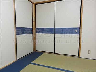 極太(GOKUBUTO)×デニム デザイン敷きを楽しむ きなり畳施工事例。縁無し琉球畳・へり付き畳・介護畳・お風呂畳・ペット畳のうえむら畳16
