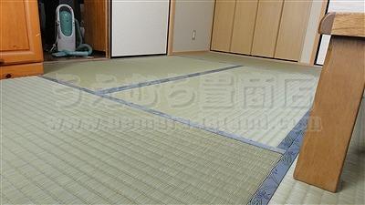 極太い草の誘惑・・・DAITOTIME(だいとうタイム)でご縁な施工事例。(大阪府大東市)家庭用国産畳へり付き琉球畳専門店うえむら畳2