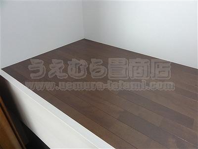 桃色(モモイロ)気分な・・・畳ベッドへ。。。大阪府大東市の家庭用国産畳専門店うえむら畳畳ベッド施工事例2