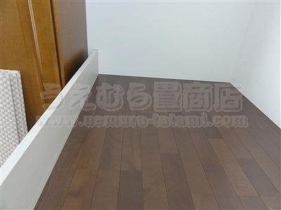 桃色(モモイロ)気分な・・・畳ベッドへ。。。大阪府大東市の家庭用国産畳専門店うえむら畳畳ベッド施工事例3