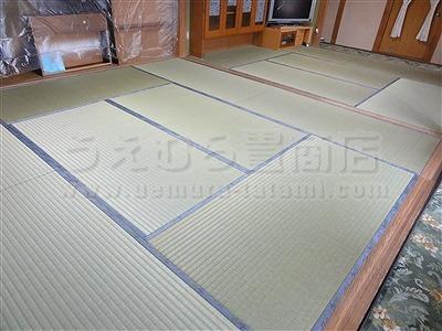 〇〇心地が違う・・・。きなり畳シリーズ・極太(GOKUBUTO)スタイルに模様替え・・・。大阪大東市家庭用国産畳専門店うえむら畳6